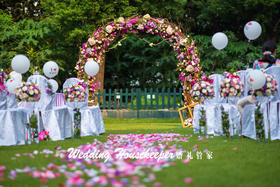 粉紫白恋爱色户外婚礼