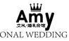 艾米婚礼会馆