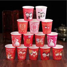 包邮: 加厚喜庆纸杯 婚宴水杯 售价是一包48只装