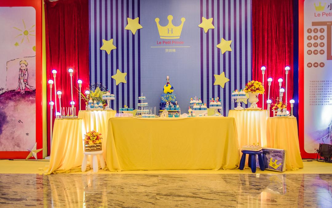 喜尔婚礼特选宝宝宴套餐-小王子的弥月之喜