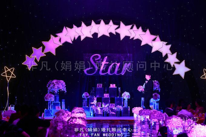 【非凡作品】紫色星空主题清新婚礼