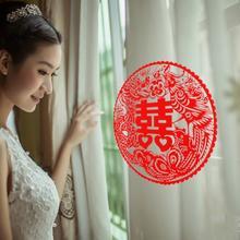 婚房静电贴装饰喜字 窗户喜字 婚车窗花喜字约28cm