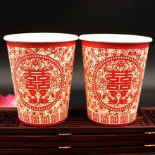婚礼卡通纸杯创意一次性喜庆加厚婚杯 售价是一包50只装