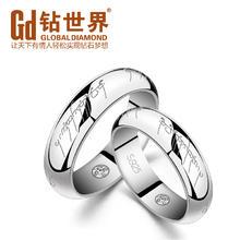 Gd钻世界 S925银钻石戒指 单钻银饰钻戒--魔戒