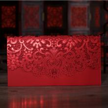 新款 镂空i浮雕烫金结婚婚礼接新娘必备红包利是封 三折式