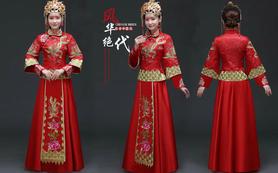 新款秀禾服新娘旗袍敬酒服礼服结婚古装中式礼服