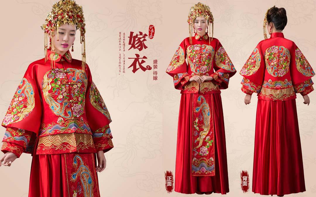 秀禾服龙凤褂新娘中式结婚礼服敬酒服嫁衣旗袍图片