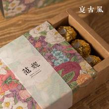 范妮范  复古玫瑰进口牛皮纸抽屉式喜糖盒子回礼满月礼物盒