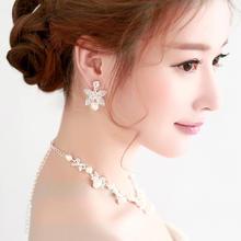 新娘项链耳环2件套韩式项链耳环结婚耳钉套装婚纱配饰首饰饰品