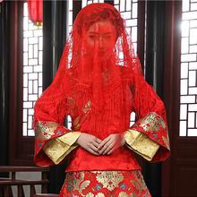 【32元包邮】龙凤镂空新娘盖头