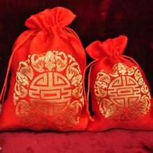 【32元包邮】织锦缎喜糖袋