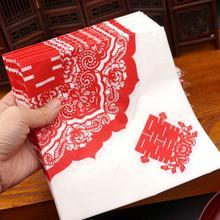 【满30元包邮】创意喜字餐巾纸面巾纸喜字正方形纸巾