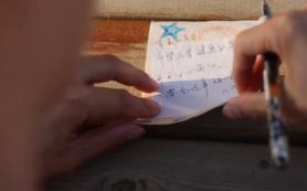 婚前 爱情微电影 双机拍摄 MV