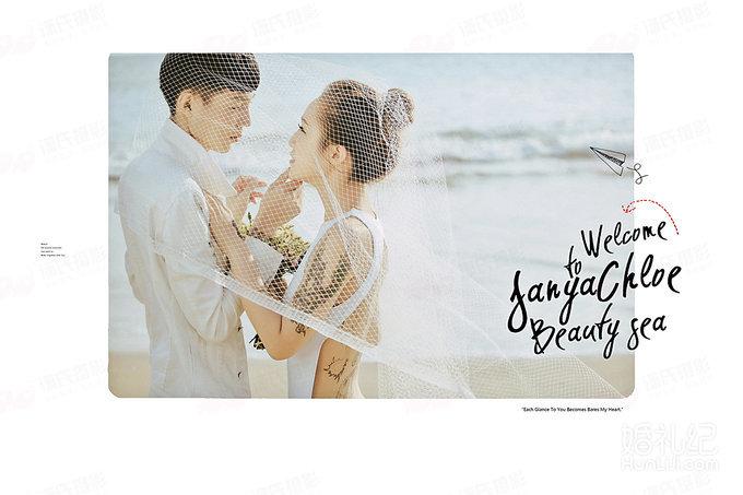 国画 婚纱 婚纱照 680_453图片