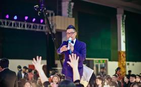 邢宇老师+执行督导+音乐DJ+晚宴新人秘书