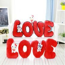 【包邮】大号LOVE字母抱枕靠垫 情侣抱枕 压床娃娃