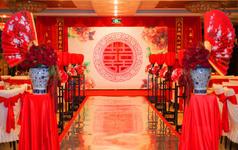 【彩虹堂】龙凤呈祥中式婚礼 老浒记