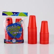婚宴用品:双童牌一次性红色塑料杯 一包50只装
