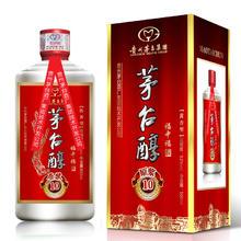 贵州茅台酒厂53° 酱香茅台醇酒 原浆酒