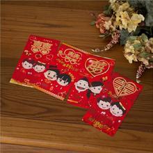 【满30元包邮】热销新款结婚新郎新娘卡通图案小红包 一只价