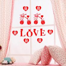 【满30元包邮】结婚喜字贴婚礼卡通静电喜婚房装饰窗花套喜字