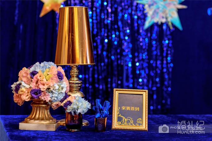 皇嘉主意婚礼--星空