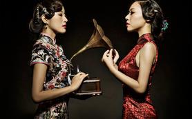 优刻定制 | 精品旗袍,尽显中国古典美