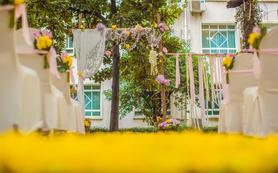 喜尔婚礼特别精选-温暖清新户外套餐