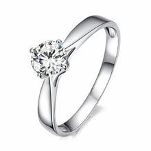 【谛珂珠宝】武汉实体店51分18K白金钻石结婚钻可定制钻戒