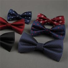 【32元包邮】英伦时尚韩版新郎伴郎领结