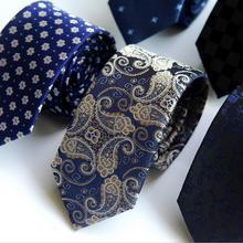 【包邮】韩版窄领带新郎伴郎领带英伦风