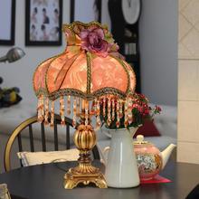 欧式台灯 奢华卧室床头 结婚庆创意田园床头温馨装饰台灯