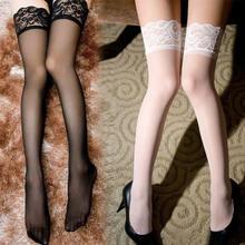 【满29元发货包邮】蕾丝花边长筒袜高筒丝袜黑色情趣丝袜性感