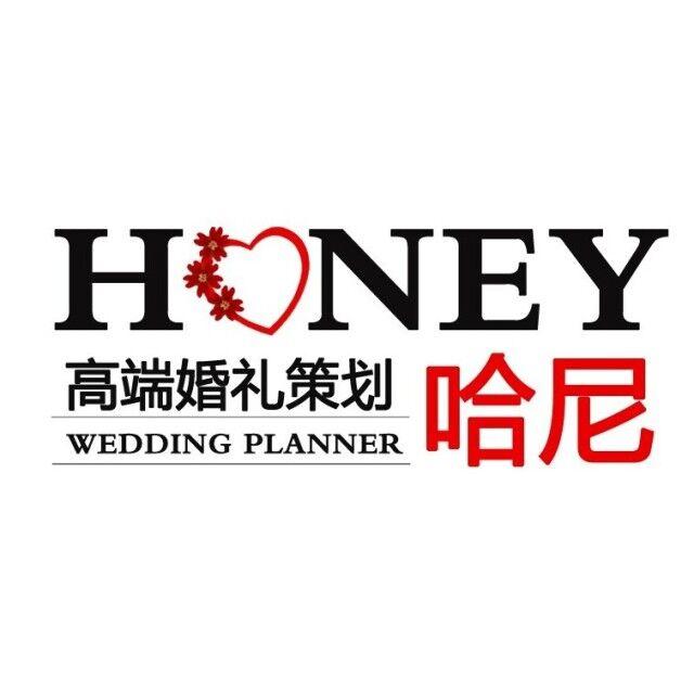 济南哈尼婚礼策划