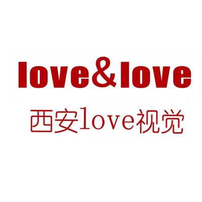 Love视觉婚纱摄影STUDIO旗舰店