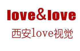 西安LOVE视觉婚纱摄影全精修工作室