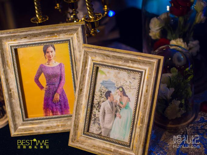 吉辰婚礼 美女与野兽 森系婚礼 童话婚礼