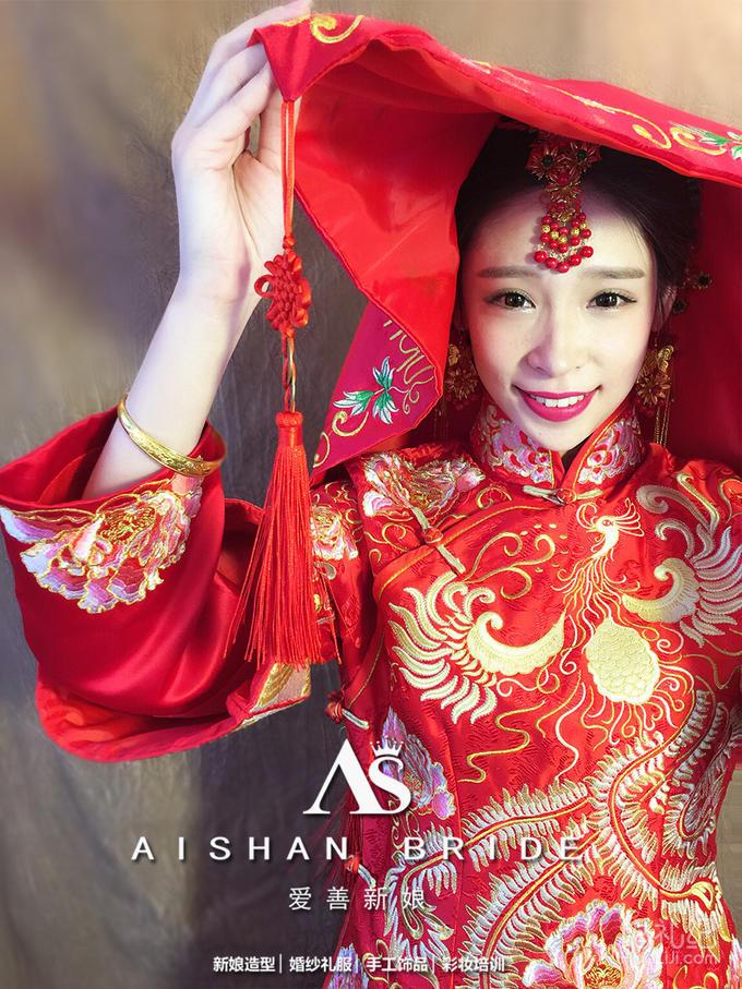 【爱善新娘】婚礼跟妆服务价位