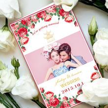 2018结婚请帖创意定制喜帖婚礼照片请帖粉色唯美婚庆对折欧式