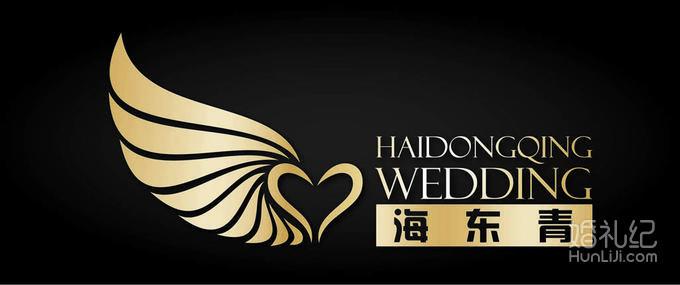 海东青:沈祎平婚礼三人团队
