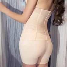 258婚前减肥收腹带束腰带夏季燃脂瘦身瘦腰带塑身衣腰封