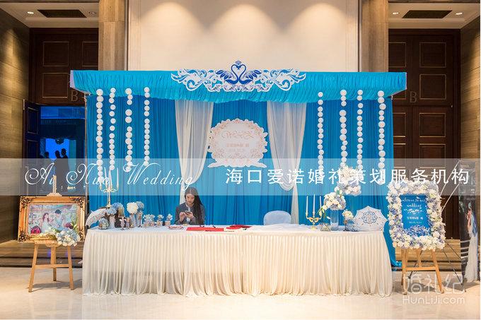 蓝色婚礼,婚礼策划公司