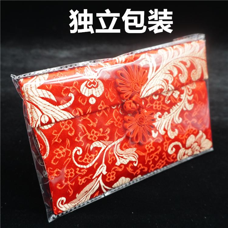 【包邮】高档万元布艺红包