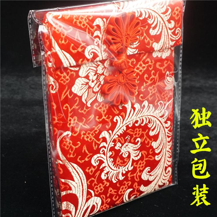 【包邮】2万元绸缎布艺红包