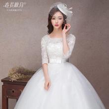 孕妇高腰婚纱2016新款夏胖mm中袖齐地蓬蓬裙大码HS555