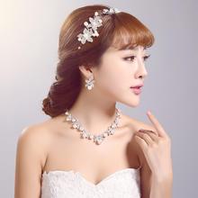 新娘头饰三件套装中式韩式首饰结婚饰品婚礼配饰发饰