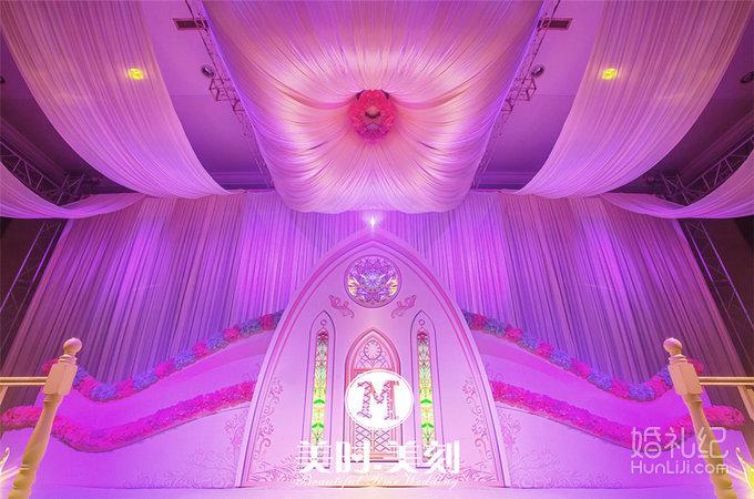 韩式粉紫色浪漫主题婚礼《bang