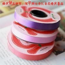 满30元包邮:婚庆热销捆绑带 可以手撕分条的塑纸扎带气球丝带