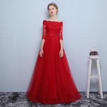 包邮红色蕾丝中长袖新娘结婚敬酒服长款婚纱礼服旗袍2017新款