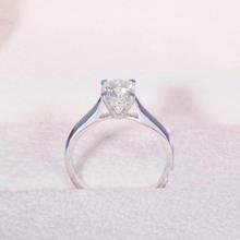 【谛珂珠宝】武汉实体店 18k金钻戒 一克拉经典四爪钻石戒指